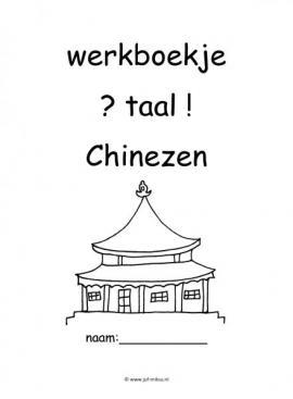 werkboekjes chinezen juf milou