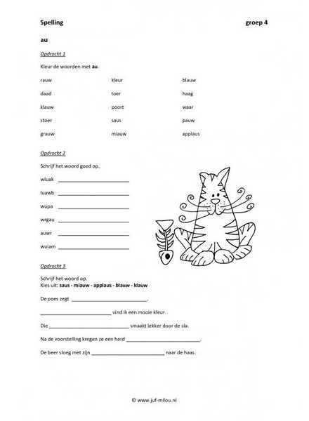 Werkbladen spelling au en ou juf milou for Werkbladen spelling groep 4