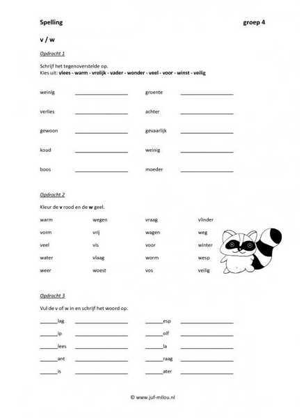 Werkbladen spelling v en w juf milou for Werkbladen spelling groep 4